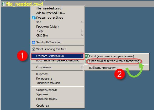 contex_menu_open_with_app