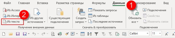 panel with import csv in excel