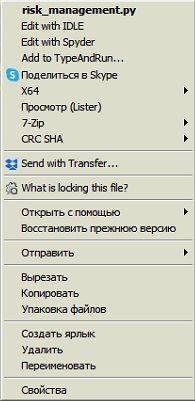 windows_contex_menu_on_py_files